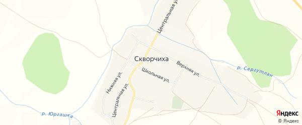Карта села Скворчихи в Башкортостане с улицами и номерами домов