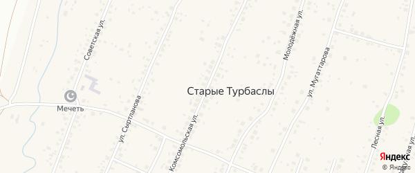 Комсомольская улица на карте села Старые Турбаслы с номерами домов