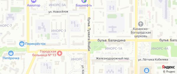 Бульвар Тухвата Янаби на карте Уфы с номерами домов
