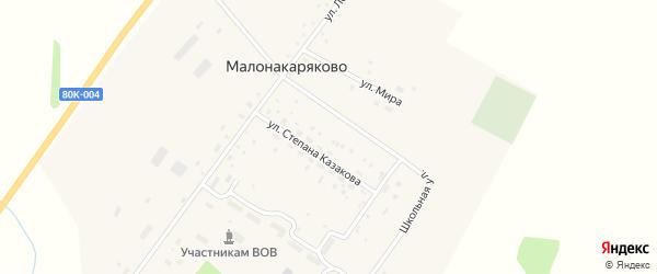 Трактовая улица на карте деревни Малонакаряково с номерами домов
