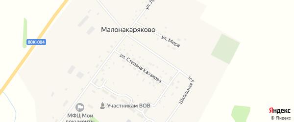 Школьная улица на карте деревни Малонакаряково с номерами домов