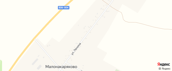 Улица Ленина на карте деревни Малонакаряково с номерами домов