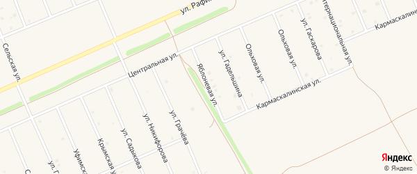 Яблоневая улица на карте села Кармаскалы с номерами домов