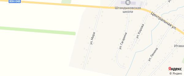 Улица Мира на карте деревни Штанд с номерами домов