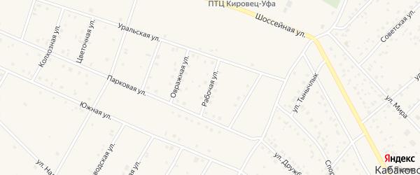 Рабочая улица на карте деревни Кабаково с номерами домов