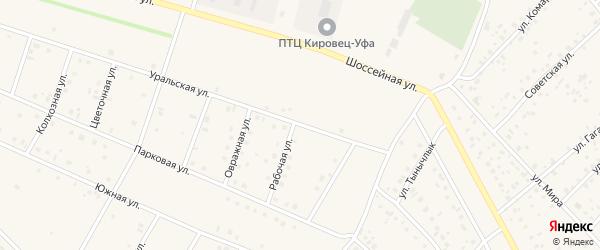 Уральская улица на карте деревни Кабаково с номерами домов