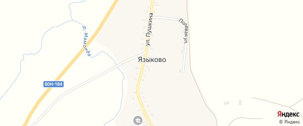 Полевая улица на карте деревни Языково с номерами домов