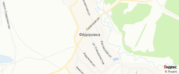 Карта села Федоровки города Уфы в Башкортостане с улицами и номерами домов