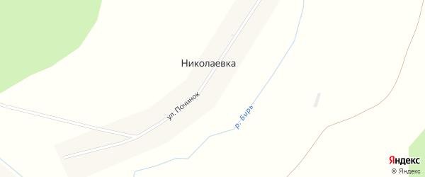 Улица Починок на карте деревни Николаевки с номерами домов