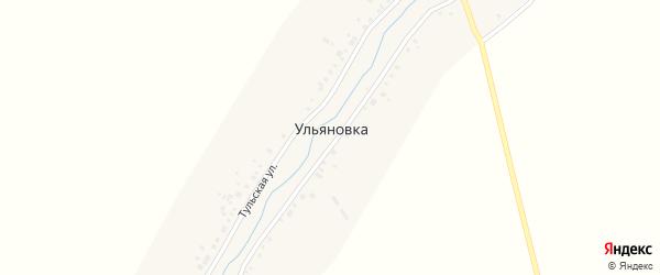 Тульская улица на карте деревни Ульяновки с номерами домов
