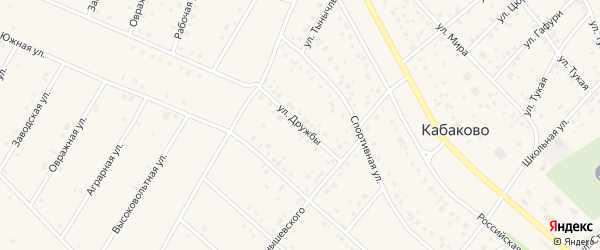 Улица Дружбы на карте деревни Кабаково с номерами домов