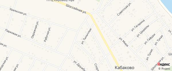 Улица Тынычлык на карте деревни Кабаково с номерами домов