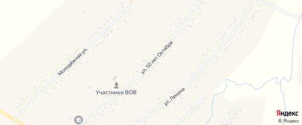 Улица 50 лет Октября на карте села Николаевки с номерами домов