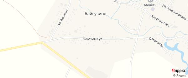 Школьная улица на карте деревни Байгузино с номерами домов
