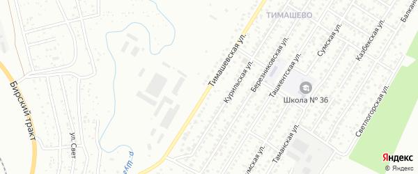Тимашевская улица на карте Уфы с номерами домов