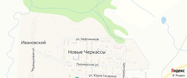 Улица Нефтяников на карте поселка Новые Черкассы с номерами домов