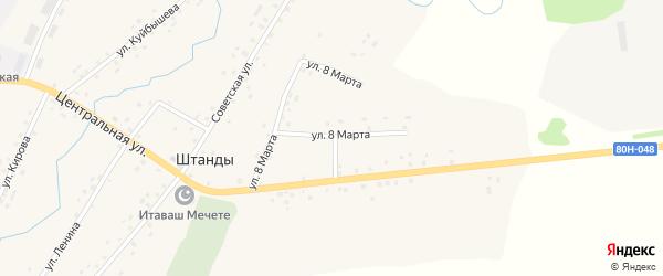 Улица 8 Марта на карте деревни Штанд с номерами домов