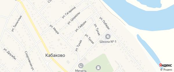 Тукая улица на карте деревни Кабаково с номерами домов