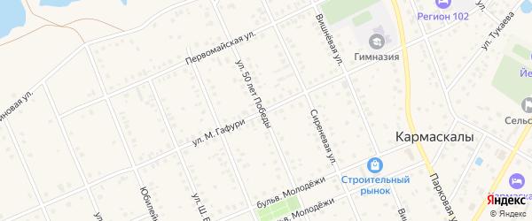 Улица М.Гафури на карте села Кармаскалы с номерами домов