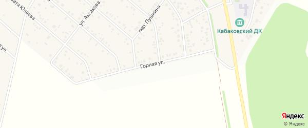 Горная улица на карте деревни Кабаково с номерами домов