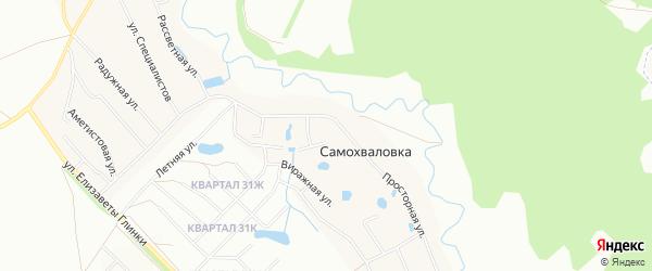 Карта деревни Самохваловки города Уфы в Башкортостане с улицами и номерами домов