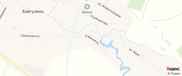Озёрная улица на карте деревни Байгузино с номерами домов