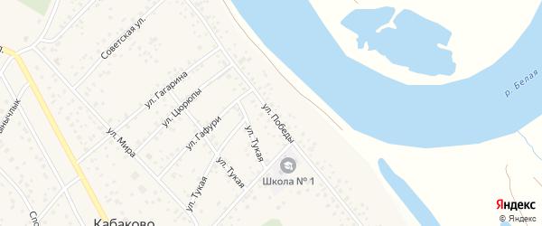 Улица Победы на карте деревни Кабаково с номерами домов