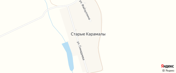 Улица Гимадиева на карте деревни Старые Карамалы с номерами домов