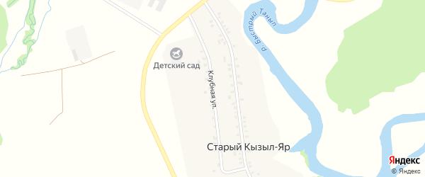 Клубная улица на карте деревни Старый Кызыл-Яр с номерами домов