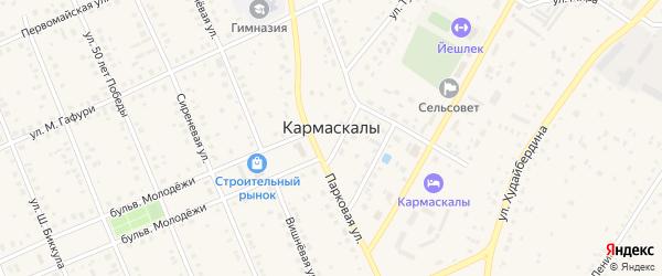 Урожайная улица на карте села Кармаскалы с номерами домов