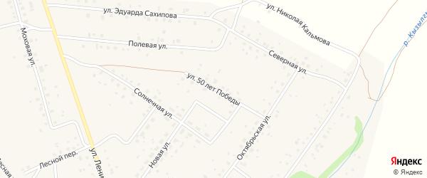 Улица 50 лет Победы на карте деревни Константиновки с номерами домов