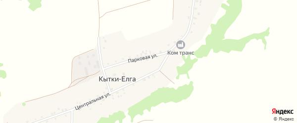Парковая улица на карте деревни Кытки-Елги с номерами домов