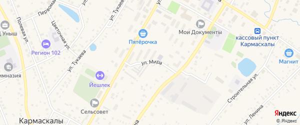 Улица Мира на карте села Кармаскалы с номерами домов