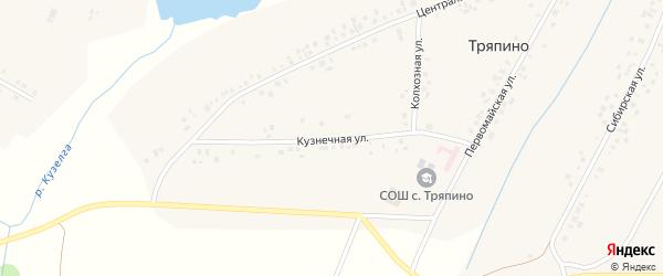 Кузнечная улица на карте села Тряпино с номерами домов