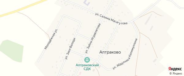 Улица Зайни Игдавлетова на карте деревни Аптраково с номерами домов