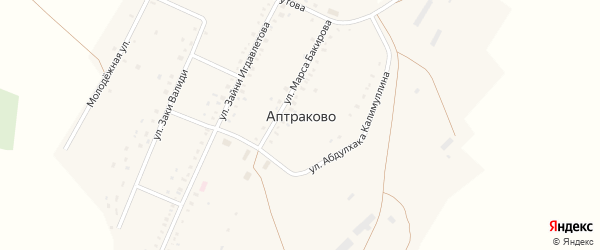Улица Заки Валиди на карте деревни Аптраково с номерами домов