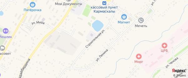 Строительная улица на карте села Кармаскалы с номерами домов