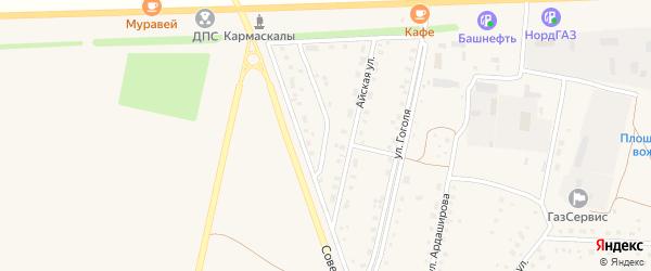 Айская улица на карте села Кармаскалы с номерами домов