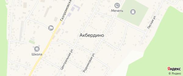 Озерная улица на карте села Акбердино с номерами домов