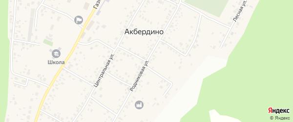 Родниковая улица на карте села Акбердино с номерами домов