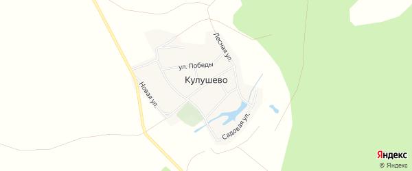 Карта деревни Кулушево в Башкортостане с улицами и номерами домов