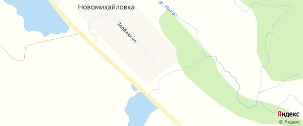 Зеленая улица на карте деревни Новомихайловки с номерами домов