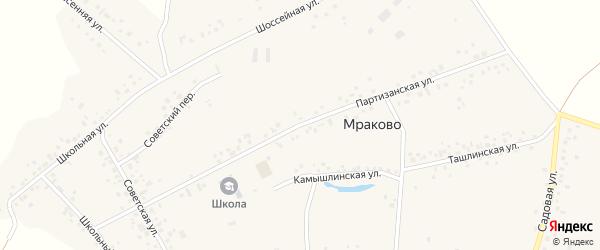 Партизанская улица на карте села Мраково с номерами домов