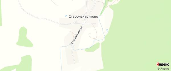 Карта села Старонакаряково в Башкортостане с улицами и номерами домов