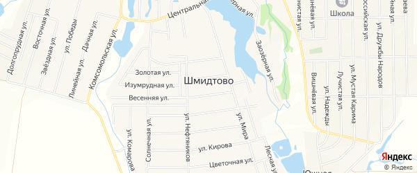 Карта деревни Шмитово в Башкортостане с улицами и номерами домов