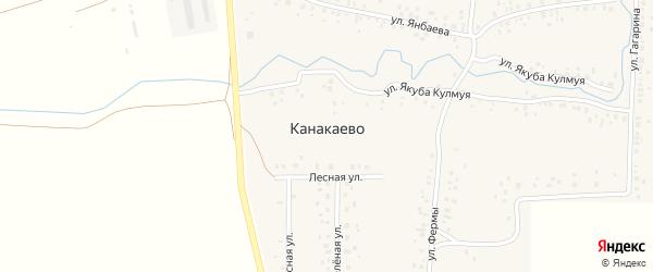 Улица Якуба Кулмуя на карте деревни Канакаево с номерами домов