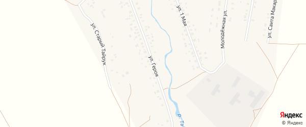 Улица Героя на карте села Кинзебулатово с номерами домов