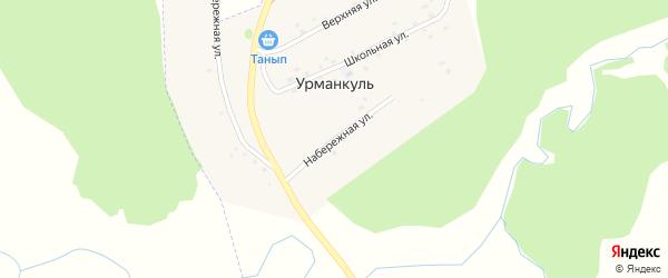 Набережная улица на карте деревни Урманкуля с номерами домов