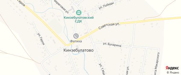 1 Мая улица на карте села Кинзебулатово с номерами домов