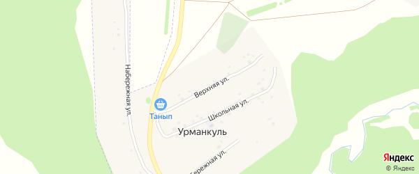 Верхняя улица на карте деревни Урманкуля с номерами домов